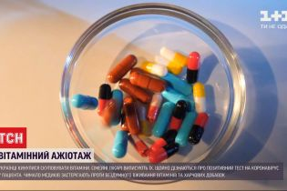 Чому українці масово скуповують вітаміни