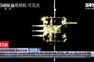 Японський зонд доправив на Землю зразки астероїда Рюгу