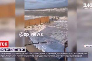 Курортне місто у Запорізькій області затопило через негоду