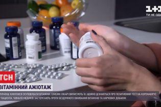 Панацея від COVID-19: чому українці почали масово купувати вітаміни