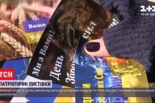 Українські активісти скинули 3 тисячі листівок над окупованою Горлівкою