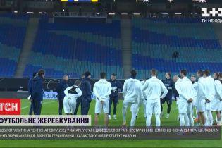 С кем предстоит сыграть украинской сборной по футболу, чтобы попасть на Чемпионат мира-2022