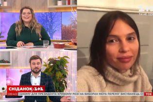 """""""Сніданок"""" поздравил писательницу Ирену Карпу с днем рождения"""