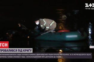 В Сумах мужчина провалился под лед и пробыл в холодной воде полчаса