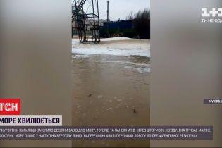 Море хвилюється: у курортній Кирилівці затопило майже всі будівлі на першій лінії