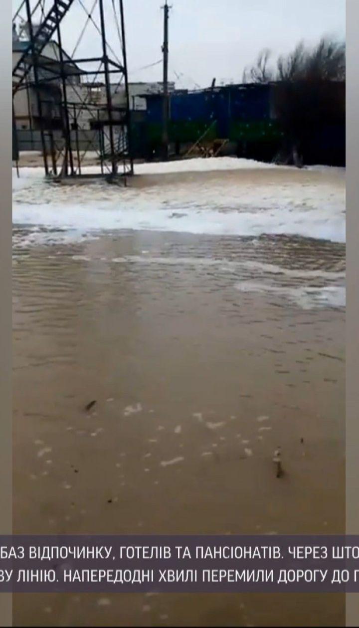 Море волнуется: в курортной Кирилловке затопило почти все здания на первой линии