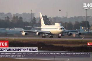 У Росії обікрали суперсекретний Іл-80