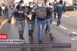 Ультиматум закончился: на улицы Еревана вновь вышли люди и требуют отставки премьер-министра