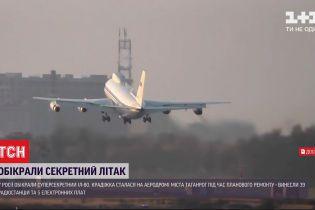 """Російський """"літак судного дня"""" Іл-80 залишився без важливої апаратури – на борту сталася крадіжка"""
