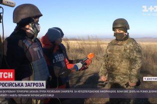 На окуповані території Донбасу заїхала група професійних російських снайперів