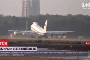 Невідомі винесли із секретного російського борту 9 радіостанцій та 5 електронних плат