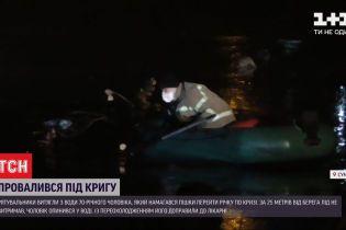 В Сумах чрезвычайники вытащили из воды мужчину, который провел подо льдом 30 минут