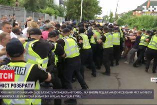 Киевляне препятствуют строительству четвертой ветки метро