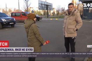 Вор-призрак: жителя Луцка судили за кражу мяса из магазина, где он никогда не был