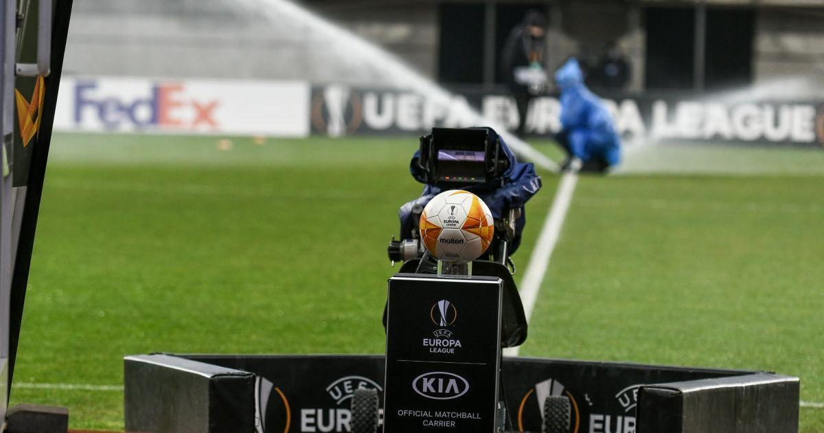 Лига Европы онлайн: календарь и результаты матчей 1/16 финала