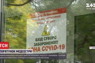 Днепровские врачи спасают больную COVID-19 медсестру из Донецкой области