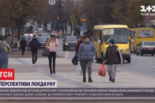 Максим Степанов рассказал, когда украинцам ждать полный локдаун