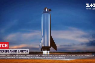 SpaceX отменил запуск своего корабля за секунду до старта