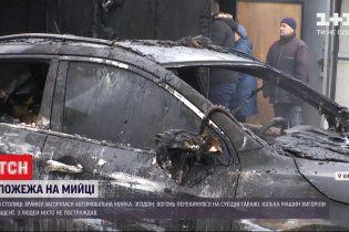 В Киеве вспыхнула автомойка
