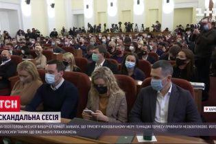 Сесія без мера: як обирають головуючого у Харківській міськраді