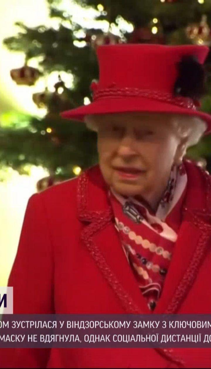 Королева Єлизавета урочисто подякувала ключовим працівникам під час пандемії