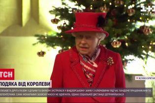 Королева Елизавета торжественно поблагодарила ключевых работников во время пандемии