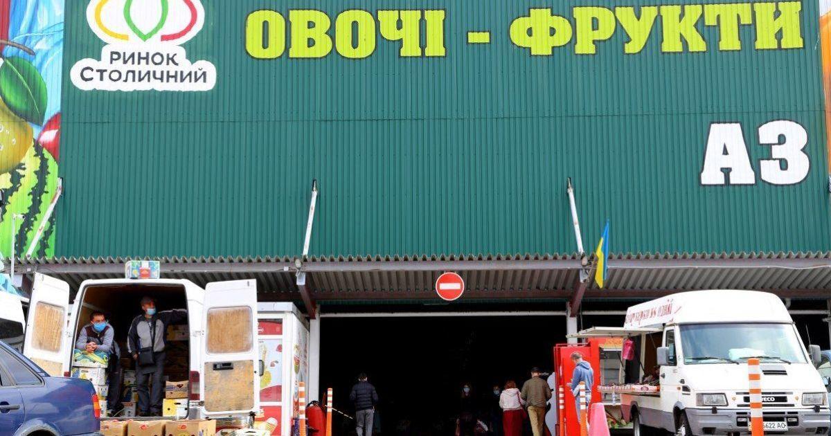 """Рынок """"Столичный"""" обвинили в попытке заблокировать кредиторам взыскание ипотечного имущества"""