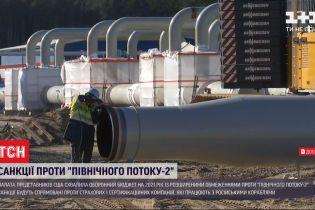 """США накладуть санкції на компанії, які працюють з російськими кораблями над завершенням """"Північного потоку-2"""""""