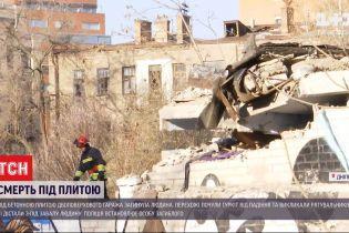 У Дніпрі через падіння бетонних конструкцій чоловік отримав травми несумісні з життям
