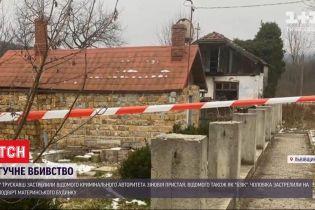 Убивство кримінального авторитета: в Львівській області знайшли тіло Зіновія Пристая