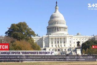 Палата Представників США схвалила оборонний бюджет із обмеженнями проти російського газогону