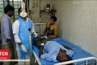 В Індії ушпиталили понад 500 людей - один із хворих помер від інфаркту