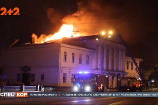 Полтава в диму: загорівся кінотеатр імені Котляревського