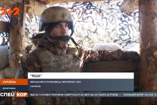 """Какая сейчас ситуация в районе контрольно-пропускного пункта """"Майорск"""""""