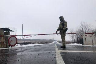 Локдаун в Украине в январе: будут ли работать КПВВ на Донбассе и админгранице с Крымом
