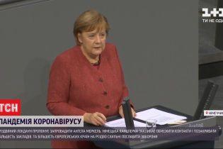 Рождественский локдаун от Меркель - канцлер хочет существенно усилить карантин