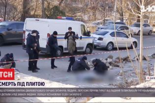 У Дніпрі поліція встановлює особу чоловіка, який загинув під час обвалу бетонних конструкцій