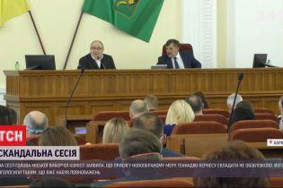 Скандальна сесія: коли новообраний мер Харкова Геннадій Кернес складе присягу