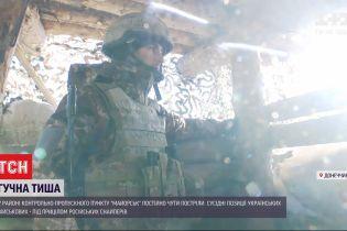 Вибухи, постріли ворожих снайперів – коли розпочнеться перемир'я на Донбасі