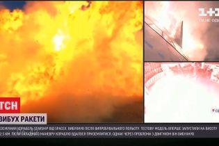 Космический корабль от SpaceX взорвался во время посадки после испытательного полета