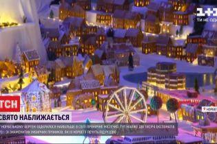 В норвежском Бергене открыли самый большой в мире пряничный город
