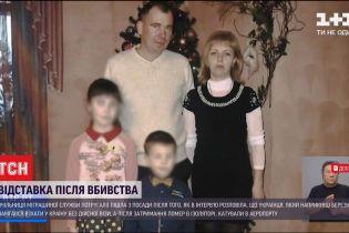Глава миграционной службы Португалии уволилась из-за скандала с убийством украинца