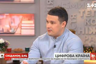 Михаил Федоров: Когда качественный интернет покроет всю Украину