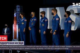 NASA оголосило список астронавтів для наступного польоту на Місяць