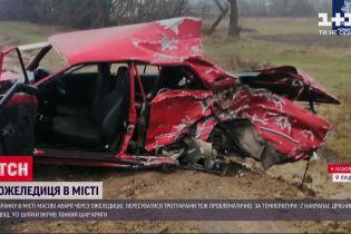 Наслідки негоди: через ожеледицю на дорогах України відбуваються масові аварії