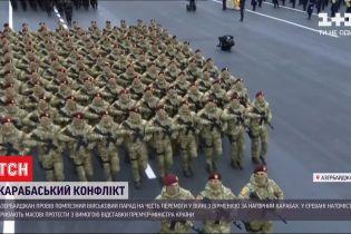 Азербайджанцы устроили помпезный военный парад в Баку