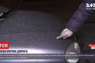 Крижаний дощ у Києві спричинив 10-бальні затори