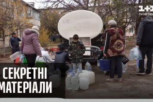 Анексований Крим без води: ситуація на півострові — Секретні матеріали
