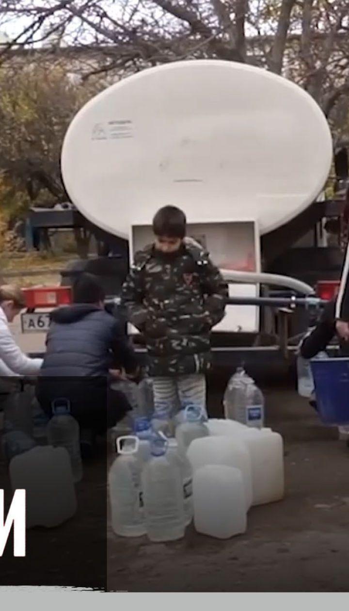 Аннексированный Крым без воды: ситуация на полуострове — Секретные материалы