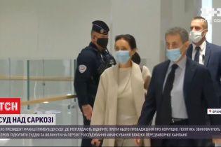 Саркозі в суді: експрезидент Франції - в очікуванні вироку суду